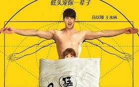 """""""Vương Lịch Xuyên"""" Cao Dĩ Tường bán nude trong phim mới"""
