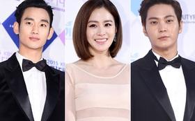 Netizen Hàn đồng loạt phẫn nộ vì Kim Soo Hyun, Joo Won thắng giải Daesang