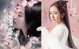 """Hai phim của Dương Mịch và Lưu Diệc Phi vướng nghi án """"kèn cựa"""" nhau"""