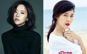 """Các sao nữ Hàn Quốc xinh đẹp may mắn lấy được chồng """"đại gia"""""""