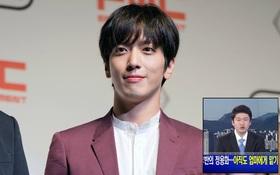 Yong Hwa (CNBLUE) bị mỉa mai công khai trên chương trình thời sự?