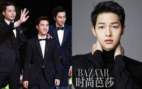 Ngưỡng mộ với danh sách đàn anh toàn những nhân vật nổi tiếng trong hội bạn thân của D.O. (EXO)