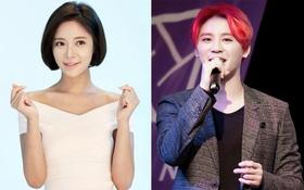 Những tiết lộ đầu tiên trong đám cưới Hwang Jung Eum