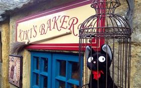Tiệm bánh của cô bé Kiki đã đến với các fan Ghibli