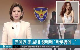 Cư dân mạng lùng sục danh tính nữ nghệ sĩ nhà Cube bị nghi bán dâm