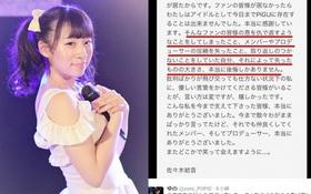 Idol nữ Nhật Bản bị đuổi khỏi nhóm nhạc vì ngủ với 3 fan nam