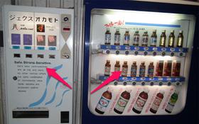 9 máy bán hàng tự động chẳng đâu có ngoại trừ Nhật Bản
