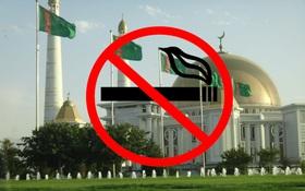 Turkmenistan ra lệnh cấm thuốc lá trên phạm vi toàn quốc