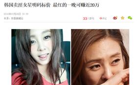 """Báo chí Đài Loan tiết lộ """"đơn giá"""" của 4 sao nữ Hàn bán dâm"""