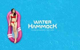 Tận hưởng mùa hè bên sóng nước với chiếc võng thần kỳ