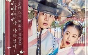 Joo Won sẽ xem phim mới của mình trong quân đội