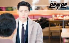 """Xuất hiện phim tiền truyện """"Man to Man"""": Park Hae Jin một mình đảm nhận 4 vai"""