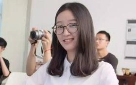 Nữ Thạc sĩ xinh đẹp của trường Đại học Bắc Kinh mất tích bí ẩn tại Mỹ trong thời gian du học