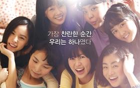 Sunny: Chỉ cần chạm nhẹ, đã lại sống ở một thời thanh xuân
