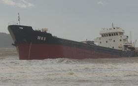 Danh tính 13 người mất tích cùng tàu chở than trong cơn bão số 2