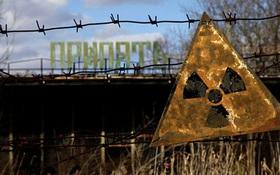 Chuyện gì thực sự đã xảy ra ở thảm họa hạt nhân kinh khủng nhất thế giới Chernobyl? Khoa học tin tất cả đã nhầm!