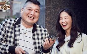 """Yoona phản ứng đáng yêu khi liên tục """"xin ăn"""" nhưng bị từ chối phũ phàng"""