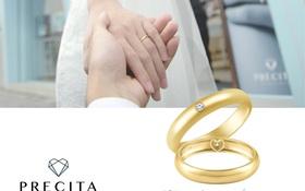 Nhẫn cưới in dấu tim – Yêu càng lâu, tim càng sâu