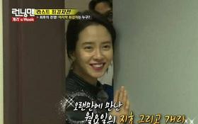 """Đây là gương mặt hạnh phúc của Song Ji Hyo khi gặp lại Gary tại """"Running Man""""!"""