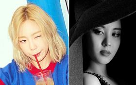 """Khi SNSD solo: bà chị Taeyeon trẻ như em út, cô út Seohyun """"già"""" như chị cả"""
