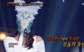 Thành viên girlgroup bị lãng quên của SM lần đầu xuất hiện trên show hát giấu mặt