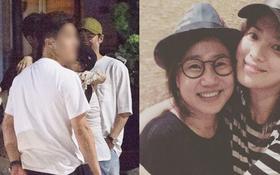 Tiết lộ người mai mối cho Song Joong Ki và Song Hye Kyo, thêm thông tin về buổi ra mắt bạn bè của cặp đôi