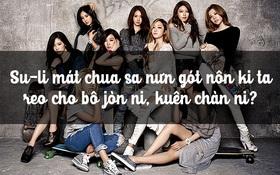 Đọc Việt Sub mà biết được tên bài hát thì bạn đúng là fan chuẩn của SNSD