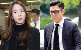 Chưa đủ mặt dày, Han Seo Hee vô tư bình luận mang tính quấy rối tình dục T.O.P ngay trên livestream
