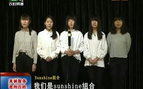 Nhóm nhạc nữ Trung Quốc nổi tiếng vì nhan sắc xấu đều, hát dở