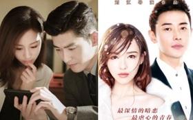 12 cặp đôi ngôn tình đáng mong chờ trên màn ảnh nhỏ xứ Trung sắp tới (P.1)