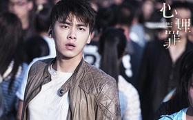 """""""Tâm Lý Tội Phạm"""": Bước chuyển mình chưa tới của nam thần Lý Dịch Phong"""