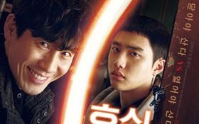 D.O. (EXO) bị loạt siêu anh hùng Hollywood lấy hết hào quang