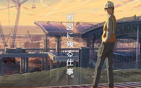 """Không phải """"Your Name."""", clip quảng bá Sân bay Nội Bài mới là sản phẩm đầu tiên của Shinkai Makoto xuất hiện tại Việt Nam"""