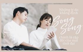 """Hot tới mức """"khẩn cấp"""", không còn nghi ngờ gì nữa Song - Song chính là cặp đôi của mọi thời đại!"""
