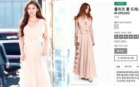 """Nhìn Kim Yoo Jung """"đẹp như tiên"""" trên thảm đỏ thế này, có ai ngờ chiếc đầm cô diện lại là đồ của H&M"""