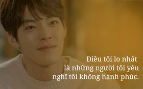 Kim Woo Bin được chẩn đoán ung thư: Phim vận vào đời?