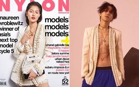 """Tân Quán quân Asia's Next Top Model đụng hàng G-Dragon ngay trên bìa tạp chí, nhưng trông """"một trời một vực"""""""