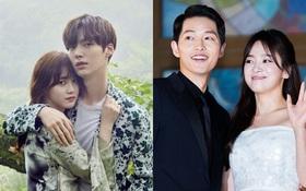 """Ngoài Song Song, KBS còn là """"Thần mai mối"""" se duyên cho 4 cặp """"phim giả tình thật"""" này!"""