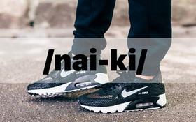 Chơi sneaker là phải biết cách đọc tên các hãng giày thế nào cho nó Tây
