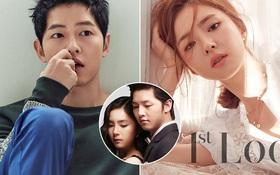 """Chuyện đó có ai ngờ: Song Joong Ki là người tình màn ảnh của """"nữ thần mặt đơ"""" Shin Se Kyung"""