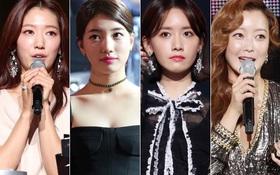 Asia Artist Awards 2017: Loạt sao khủng xứ Hàn đang được trao giải kiểu gì thế này?