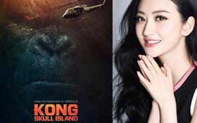 """""""Kong: Skull Island"""" hóa giải lời nguyền thất bại phòng vé của Cảnh Điềm"""
