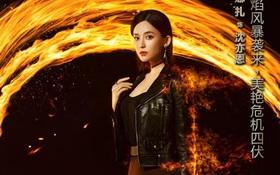 """Bạn gái Trương Hàn quyết tâm """"nổi loạn"""", thay đổi hình tượng trong phim mới"""