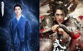 """7 bộ phim huyền huyễn Hoa ngữ hứa hẹn khiến bạn """"lác mắt"""" năm nay"""