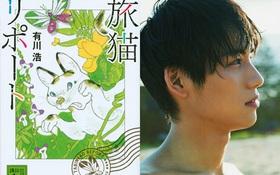 Bạn yêu mèo? Đừng bỏ qua phim mới của mỹ nam shoujo Sota Fukushi!