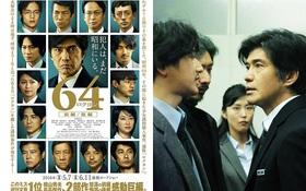 """""""Kỳ án 64"""": Tội ác bắt cóc trẻ em gây ám ảnh giới cảnh sát và báo chí Nhật"""
