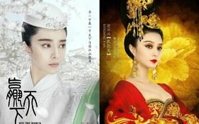 """""""Thắng Thiên Hạ"""" của Phạm Băng Băng sẽ là """"Võ Mị Nương"""" thứ hai?"""
