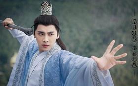 """Lý Dịch Phong nhận cả núi """"gạch đá"""" khi được đề cử tại giải thưởng Hoa Đỉnh lần thứ 22"""