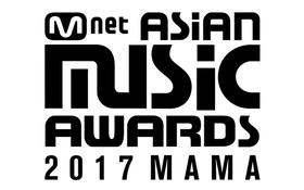 Không còn phải nghi ngờ, Mnet thông báo trên Twitter tổ chức MAMA 2017 ở Việt Nam