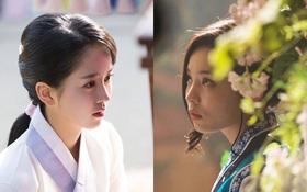 """""""Mặt Nạ Quân Chủ"""": Chưa kịp gặp Kim So Hyun, ai nấy đã phát bực với nữ phụ!"""